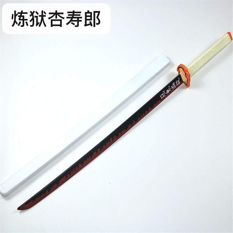 Hagashi Akihito sword