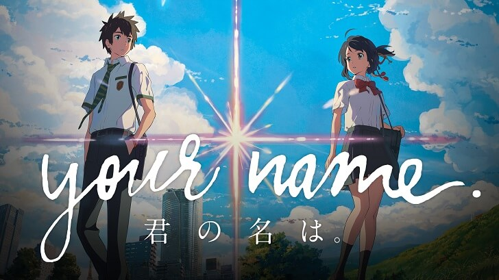 your name movies for beginners