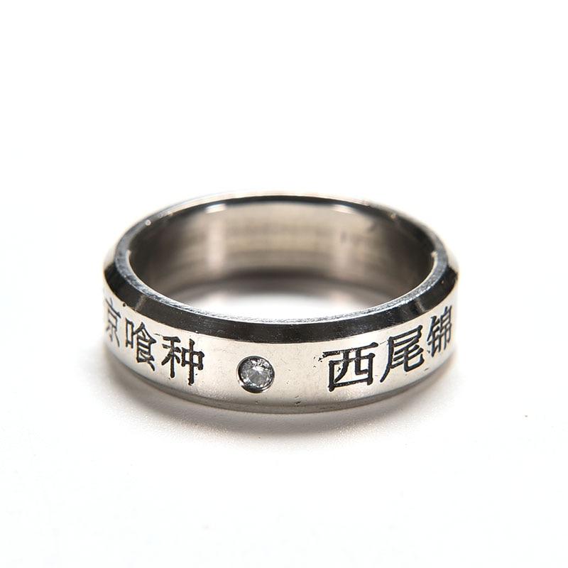 kaneki's ring