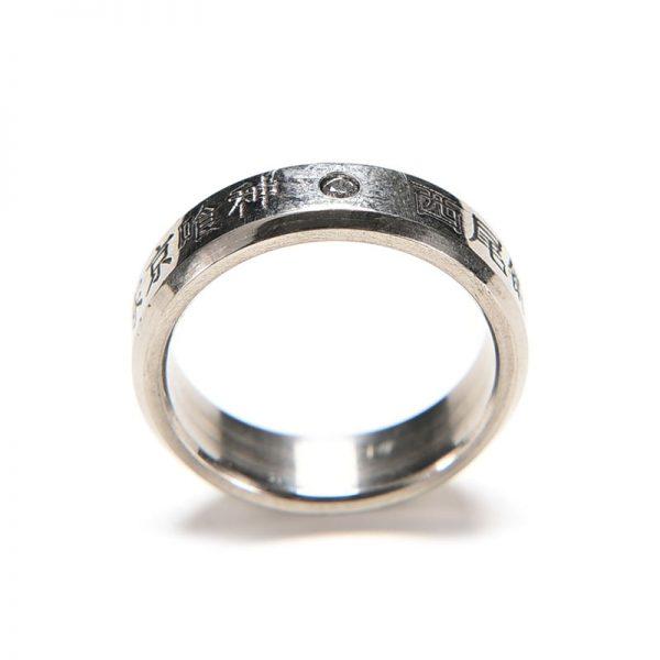 tokyo ghoul kaneki's ring