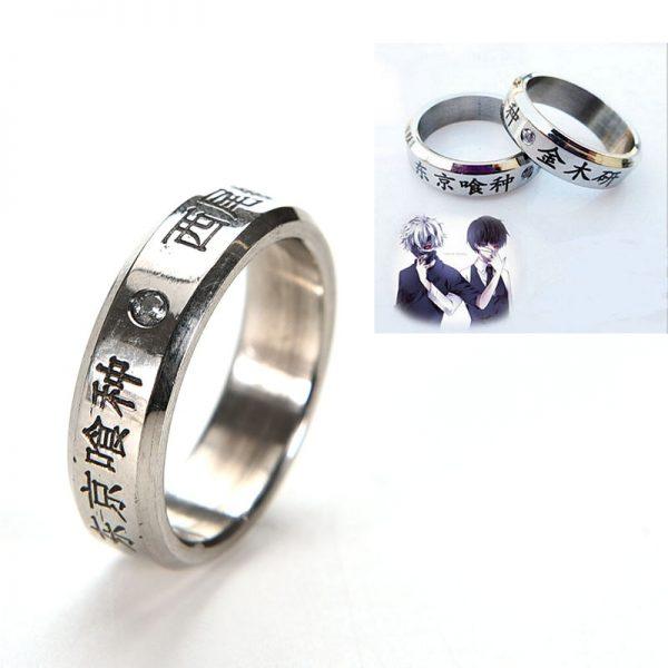 tokyo ghoul ring