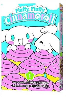 Fluffy, Cinnamoroll Fluffy
