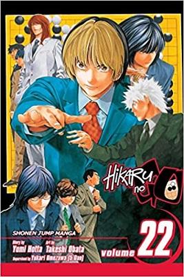 Hikaru no Go by Takeshi Obata and Yumi Hotta