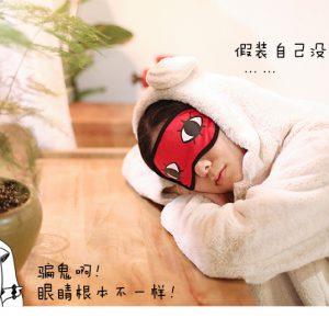 gintama eye mask sleep