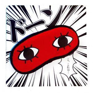 gintama okita eye mask