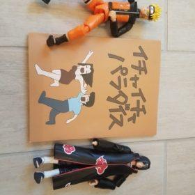 Naruto Kakashi Hatake Icha Icha Paradise Book photo review
