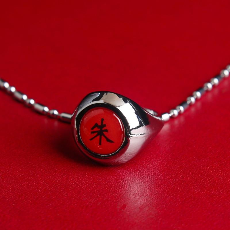 akatsuki ring for sale