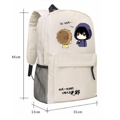 sao backpacks size